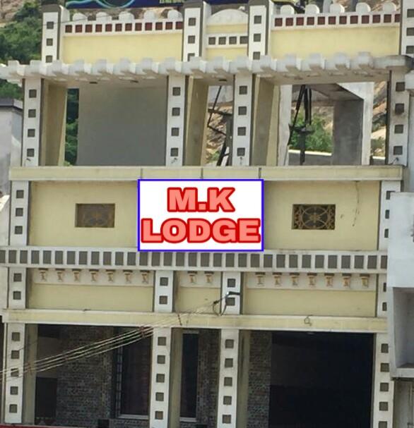 M K Lodge