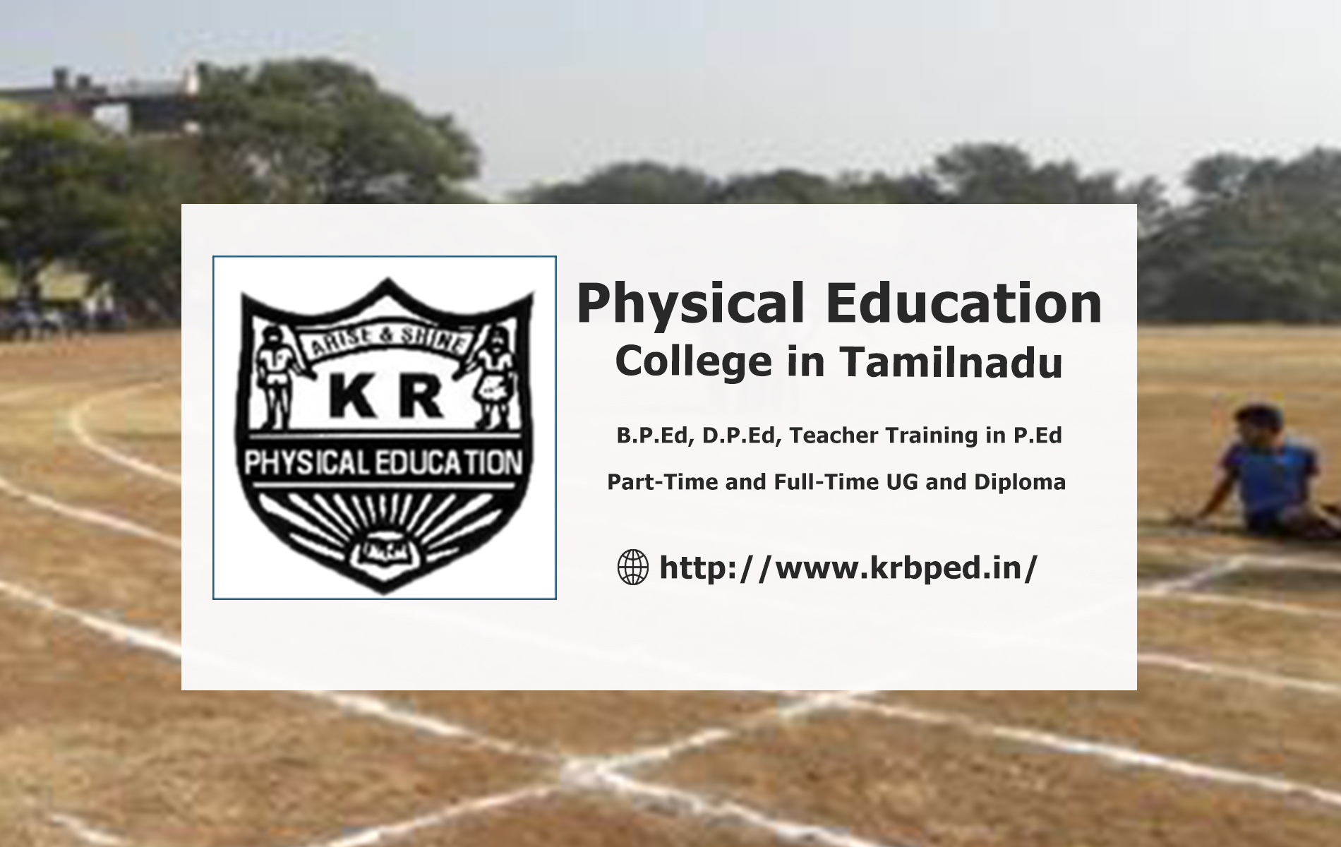 K.R College Of Physical Education