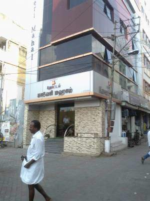 Hotel Kaveri Mahal