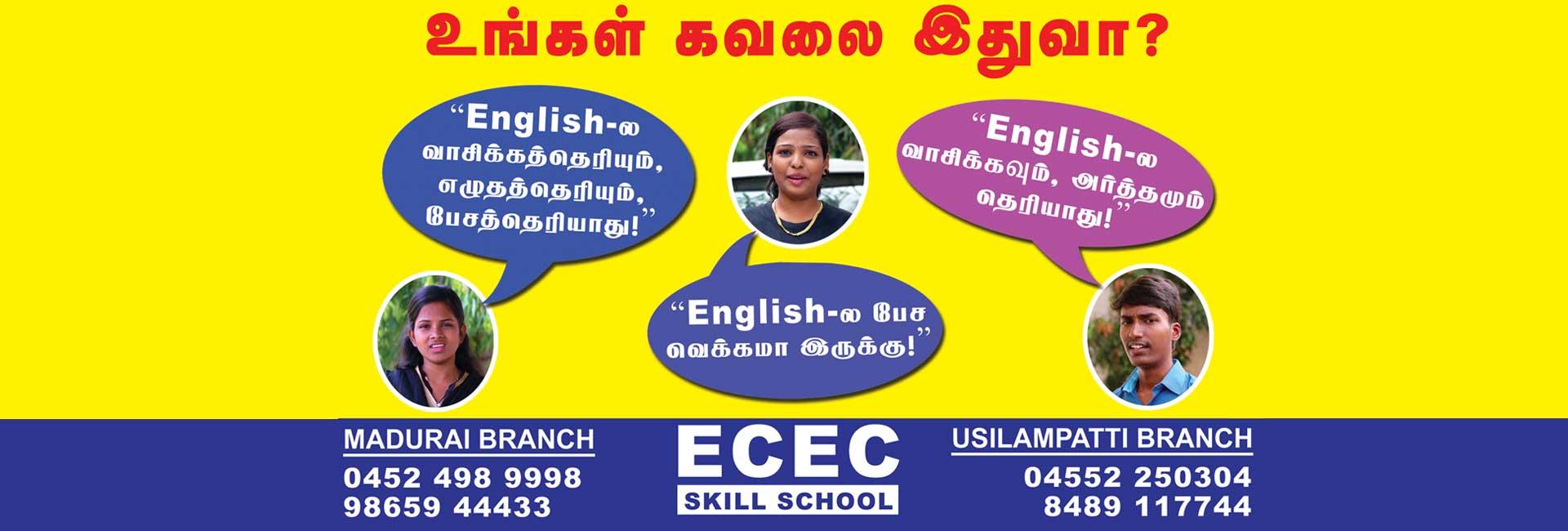 ECEC Skill School